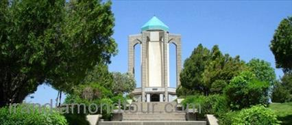 tomb of babataher in hamadan