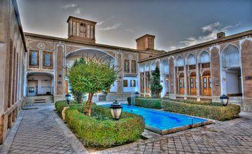 International Yazd Laleh Hotel