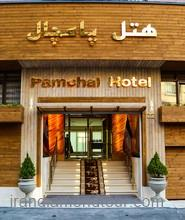 Pamchal Hotel